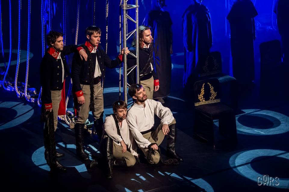 театр рыбникова юнона и авось купить билет
